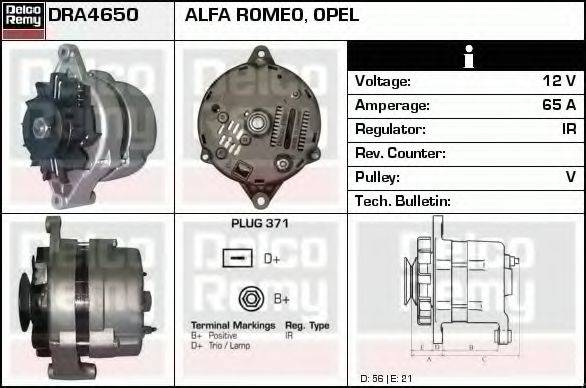 DELCO REMY DRA4650 Генератор