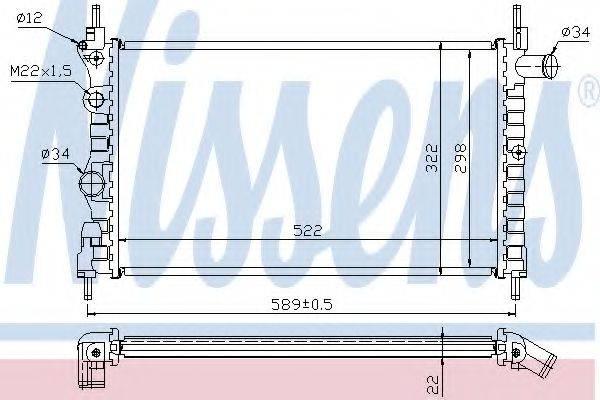 NISSENS 630501 Радиатор, охлаждение двигателя
