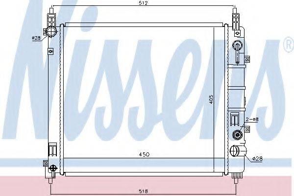 NISSENS 68796 Радиатор, охлаждение двигателя