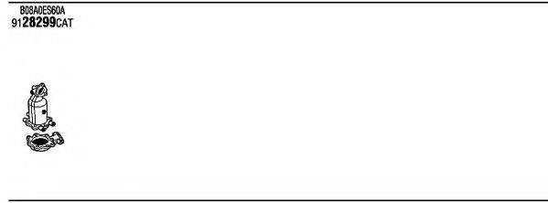 WALKER NIH24628 Система выпуска ОГ