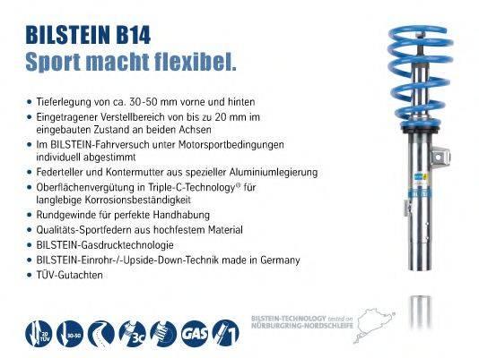 BILSTEIN BIL005161 Комплект ходовой части, пружины / амортизаторы