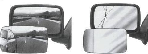 VAN WEZEL 7240 Зеркальное стекло, наружное зеркало