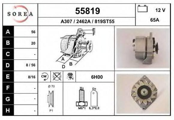 EAI 55819 Генератор