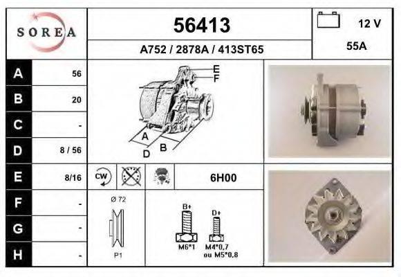 EAI 56413 Генератор