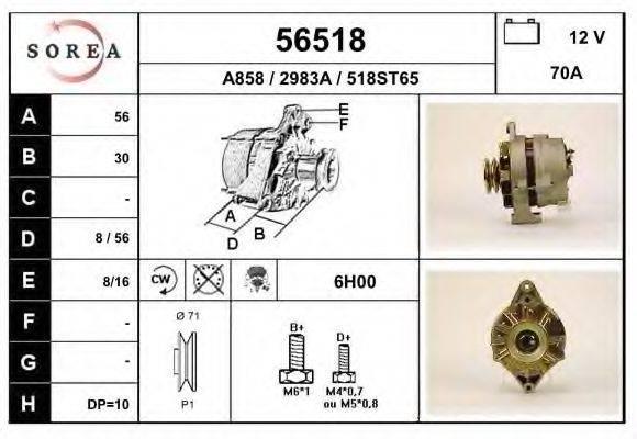 EAI 56518 Генератор