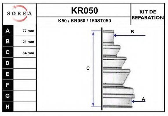EAI KR050 Комплект пылника, приводной вал