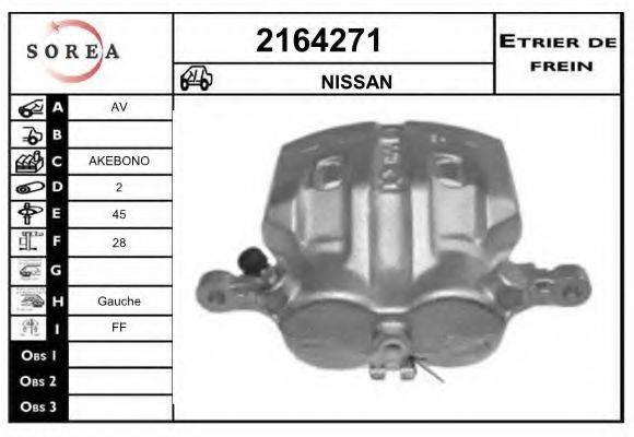 EAI 2164271 Тормозной суппорт