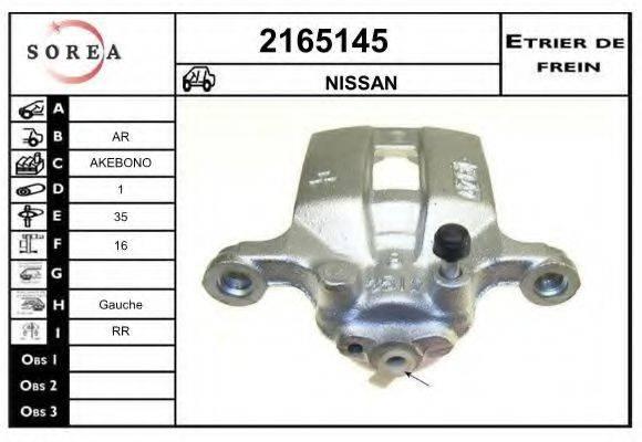 EAI 2165145 Тормозной суппорт