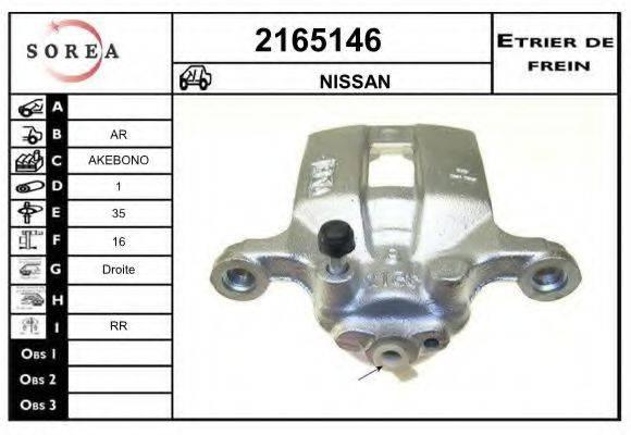 EAI 2165146 Тормозной суппорт