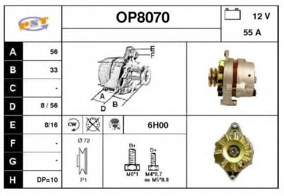 SNRA OP8070 Генератор