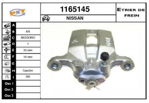 SNRA 1165145 Тормозной суппорт