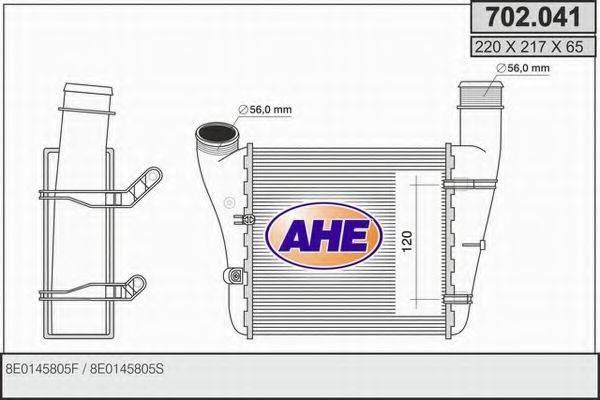 AHE 702041 Интеркулер