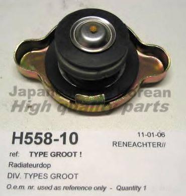 ASHUKI H55810 Крышка, резервуар охлаждающей жидкости
