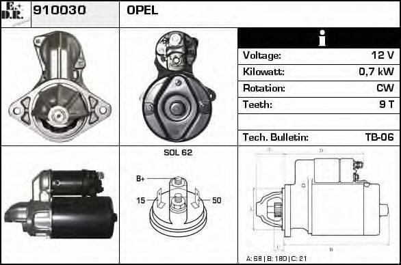 EDR 910030 Стартер