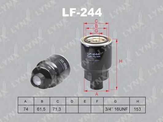 LYNXAUTO LF244 Топливный фильтр