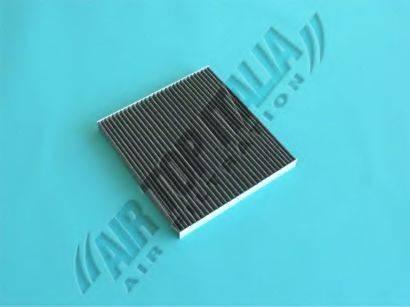 ZAFFO Z600 Фильтр, воздух во внутренном пространстве