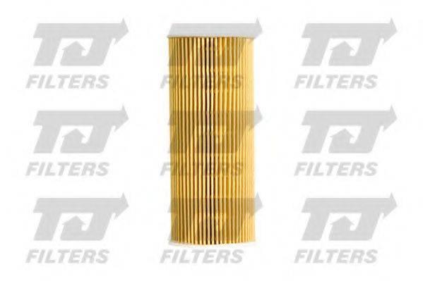 QUINTON HAZELL QFL0241 Масляный фильтр