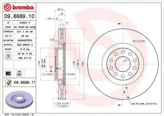BREMBO 09868911 Тормозной диск