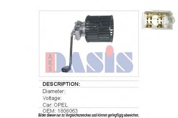 AKS DASIS 158005N Вентилятор салона